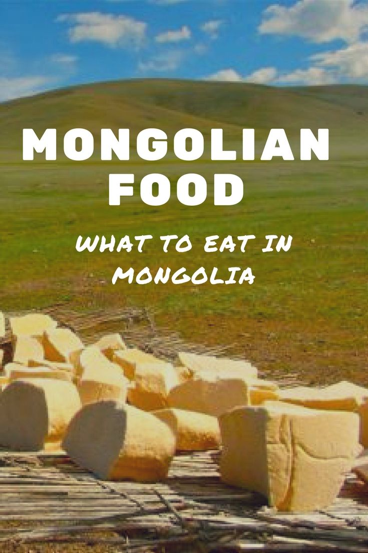 """Heading into Mongolia we had no idea what food to expect, in fact a Mongolian friend of ours simply stated """"have low expectations then you won't be disappointed""""! This article is aimed at giving those planning on visiting Mongolia a bit of an insight on what food is really available. P.S. its a lot of mutton."""