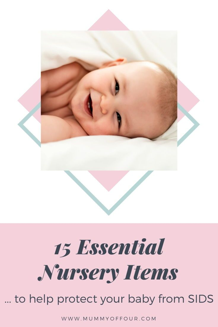 15 Baby Nursery Essential Items That