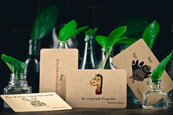 Доброкарты – маленькая карточка, которая способна изменить мир/ В мире позитива
