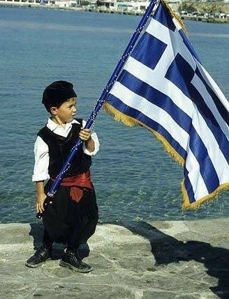 Ελλαδα-Ellatha-Greece/Flag