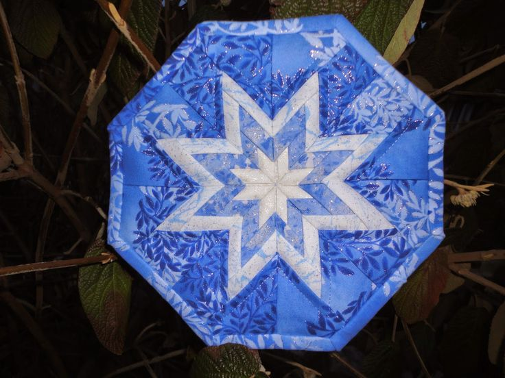 Wee Folks Heirloom Quilt Shoppe Amish Folded Star Quilted