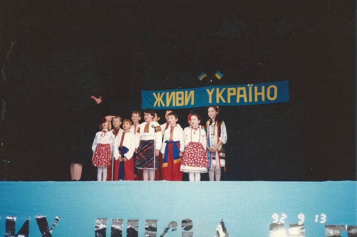 Singing in the choir to celebrate the 2nd anniversary of Ukrainian independence back in 1993.  This year Ukraine will be celebrating its 25th year of independence.