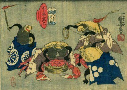 <百亀家久 四天王の見立て : HYAKKI YAKYU SHITENNOU NO MITATE> ONE HUNDRED TURTLES OF GOOD LUCK REPRESENTATION OF THE FOUR GREAT RETAINERS KUNIYOSHI UTAGAWA 1798-1861 Last of Edo Period