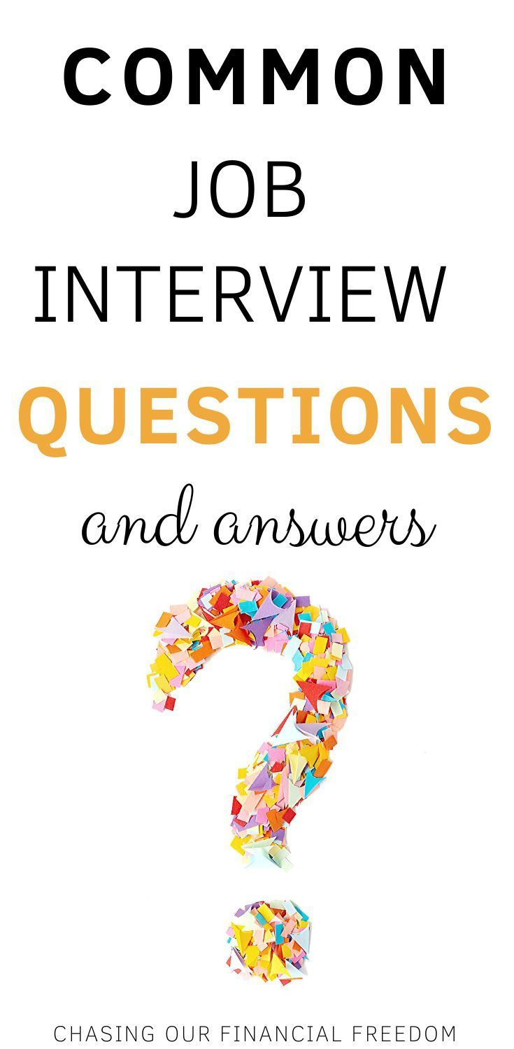 Common Interview Questions And Answers Common Job Interview