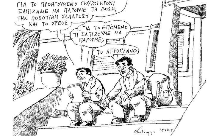 Kathimerini.gr   Η ηλεκτρονική έκδοση της Καθημερινής στο διαδίκτυο