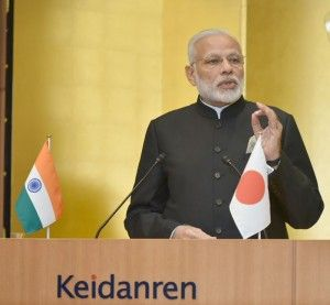 Latest India News Today : Want to make India the most Open Economy in the World: PM Modi