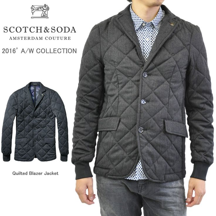 SCOTCH & SODA (スコッチ&ソーダ) 2016年A/W新作「Quilted Blazer Jacket」