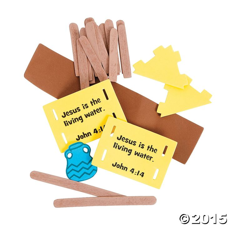 Vacation Bible School Crafts For Kids Part - 24: Samaritan Woman Well Craft Kit. Bible Crafts For KidsBible ...