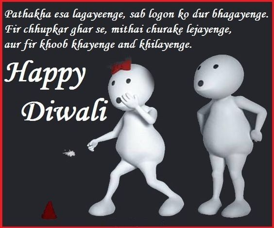 Happy Diwali 2016 Images : You people are searching for the very lovely collection of Diwali images and here i am sharing such that collection of happy diwali images, diwali images 2016, happy deepavali images, diwali 2016 images with quotes, happy diwali images with quotes, free download diwali images, happy diwali images free download etc. Happy Diwali Images… Read More »