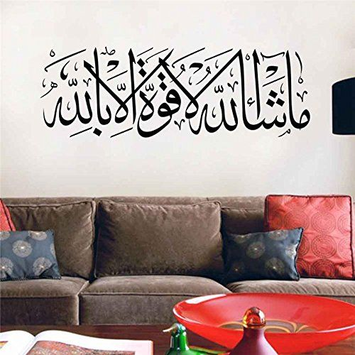 Hot Islamic Wall Stickers Quotes Muslim Arabic Home Decoration Bedroom Mosque Vinyl Decals God Allah Quran Art 45^ * Read more reviews of the product by visiting the link on the image.