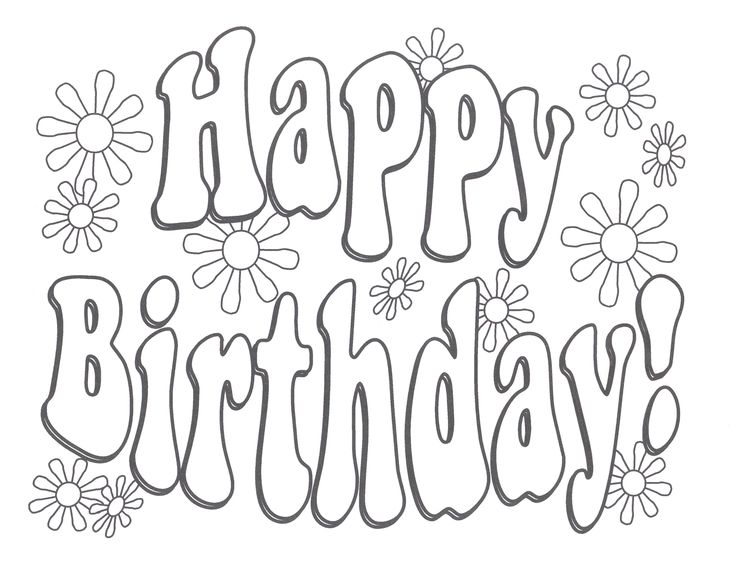 Happy Birthday Coloring Pages Printable 01
