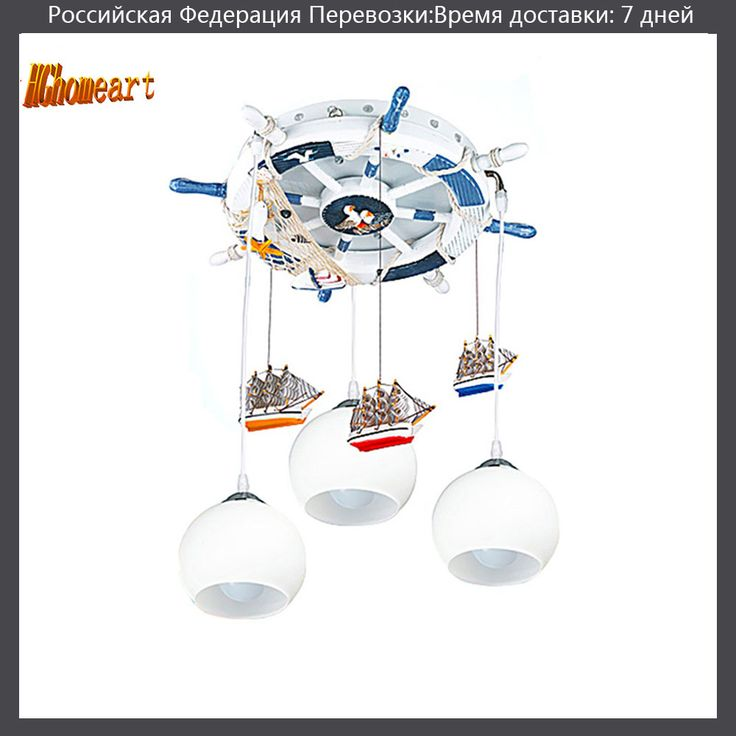 ==> [Free Shipping] Buy Best Mediterranean Style Kids 3 Head Glass Ball Light Pendant Lights E27 110V/220V Cartoon Led Pendant Lamp for Dining Room Modern Online with LOWEST Price | 32782502229