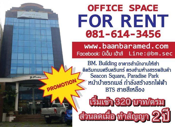Office Space For Rent On Srinakarin Rd Just 15 Minutes From Bts On Nuch 10 Minutes From Bts Punnawithi And 10 Minutes From Bts Udomsuk Space From Rent