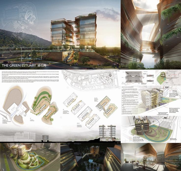 THE WINNERS OF HONG KONG SCIENCE PARK 'GIFT' DESIGN IDEAS COMPETITION