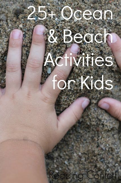 More than 25 beach and ocean activities for kids (organized by sensory, crafts, literacy, printables)