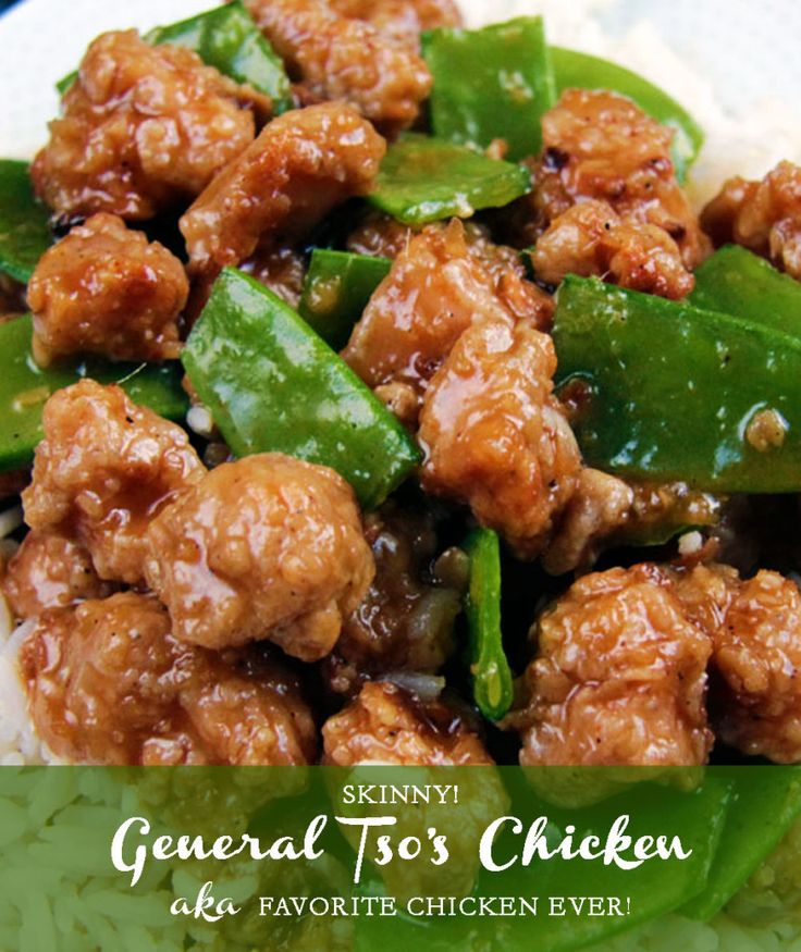 Skinny General Tso's Chicken  - BAKED AND NOT FRIED! Sweet caramel sauce perfectly balanced by Asian chili sauce and zingy ginger, all infused with garlic and toasted sesame seed oil.  MY FAVORITE CHINESE CHICKEN EVER!