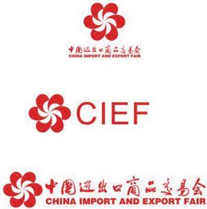 chinese english logo - Google Search