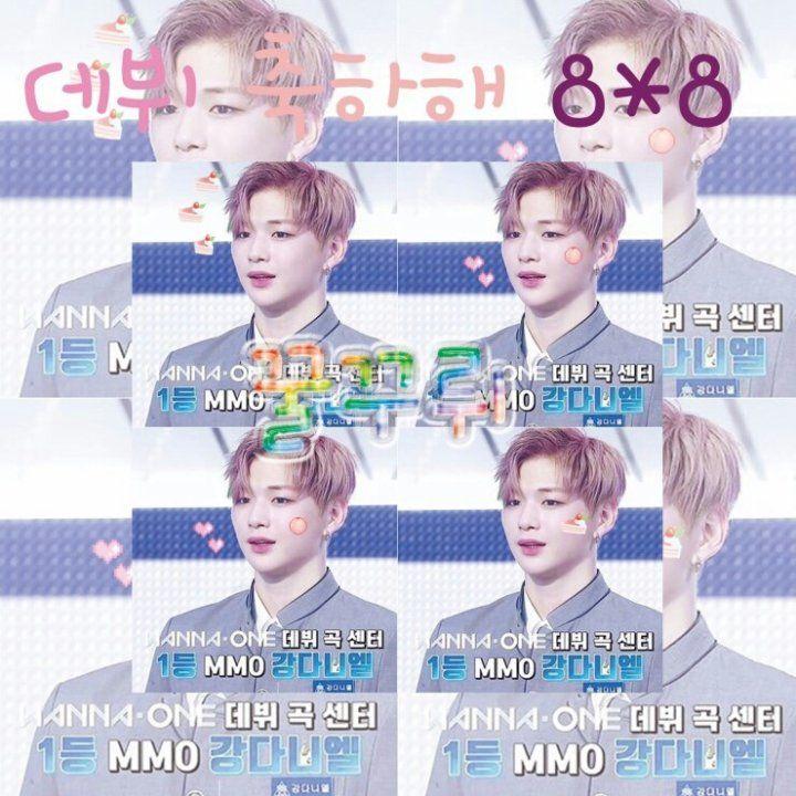 Heyyyyyyy Peach boy ~ ♡ 다녤 1등 센터 데뷔 너무 축하해♡ ((((((10*10 ))))))) 데뷔 축하해0.1...