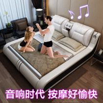1,8 m aerodinámico moderno cama de cuero minimalista