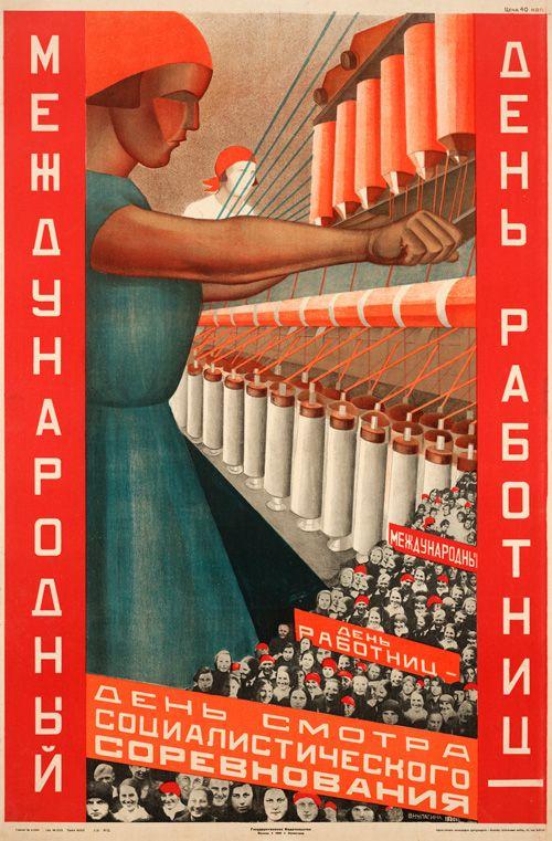 International Day of Female Worker