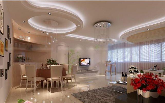 Modern Ceiling Design for Dining Room | Modern Ceiling Design for Dining  Room | Pinterest | Modern ceiling design, Modern ceiling and Ceilings