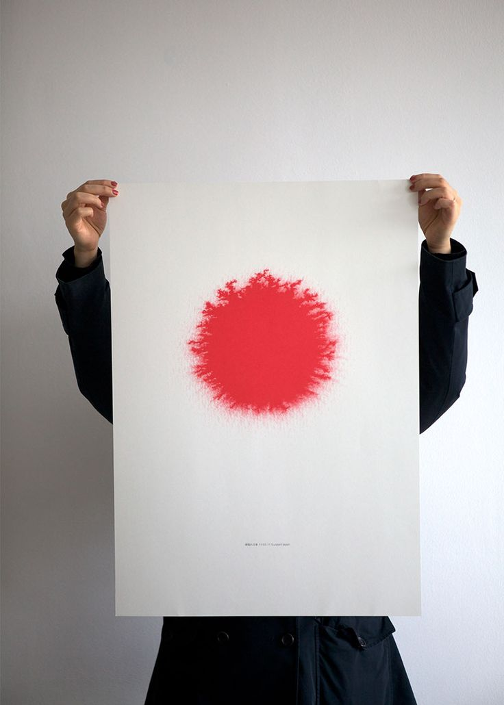 A stunningly minimal and breathtaking poster made from a single drop of red ink,  designed by Lucas Krull,  donating all proceeds to the Japan relief effort. re their nuclear meltdown