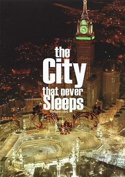 Mecca Shareef