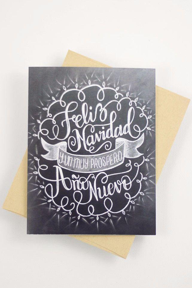 Card - Feliz Navidad y un prospero Año Nuevo - Spanish Navidad