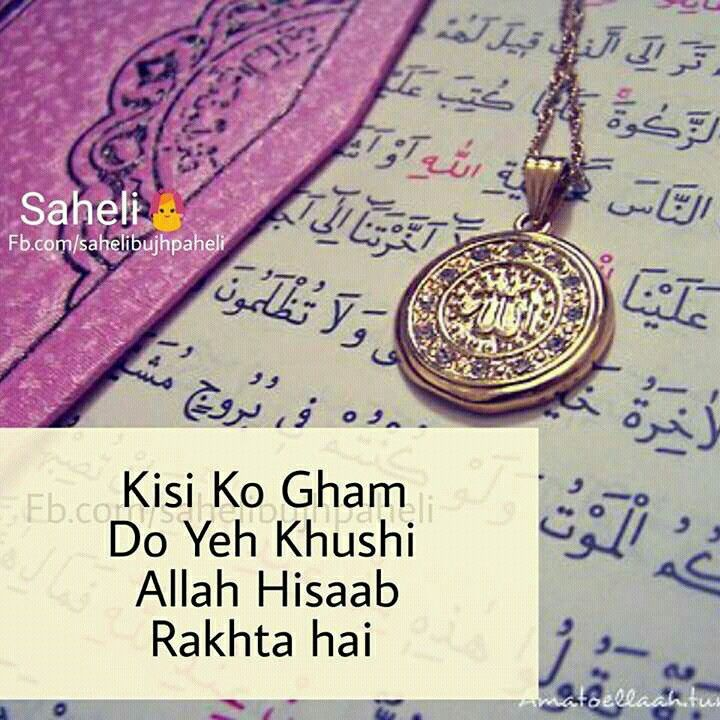 1000 images about kahawatain on pinterest allah posts