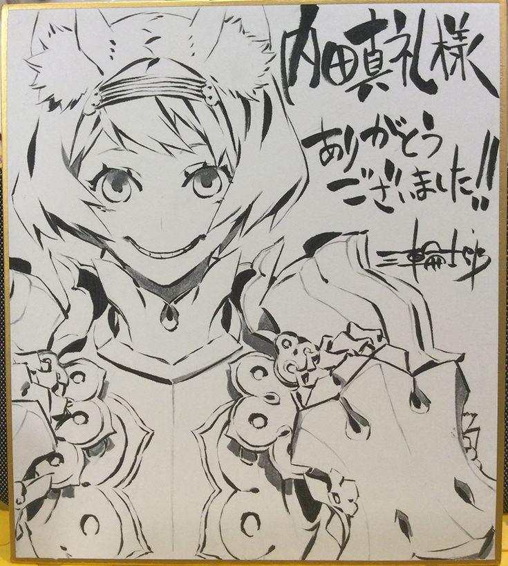 セブンスドラゴンⅢキャスト&スタッフ様への色紙 [31]