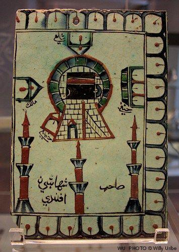 Tile depicting the Ka'aba. The British Museum. Islamic art. London 2012.