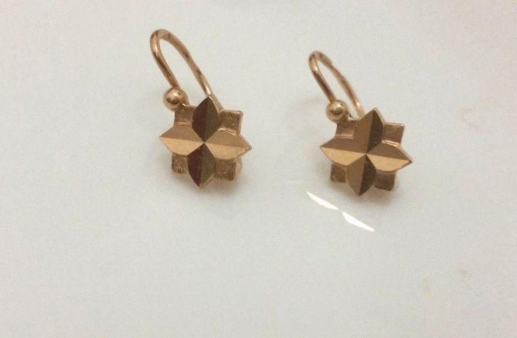 Vintage USSR Solid Gold Signed 583 and Star Hammer 14K Dangle Earrings 4.13gr #DropDangle