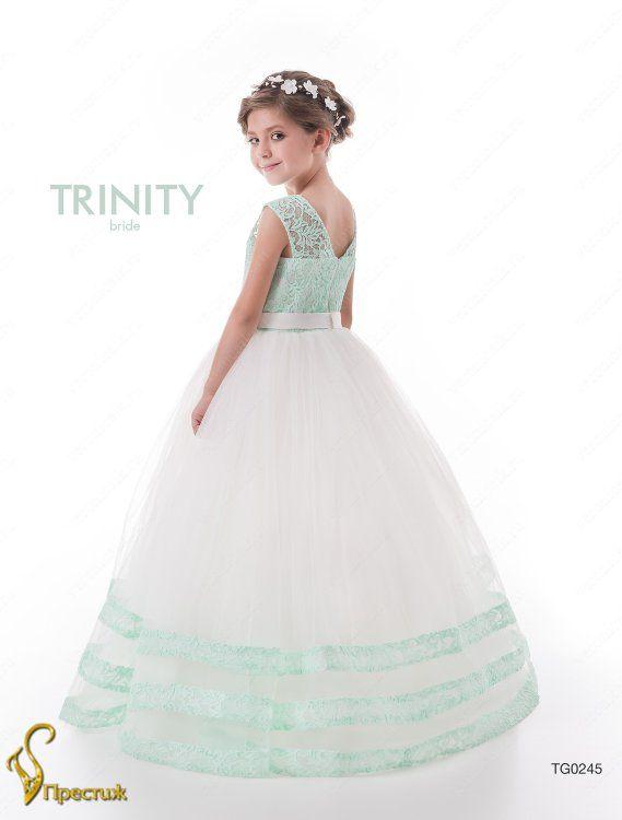 Платье бальное TRINITY bride арт.TG0245 молочный-бирюзовый