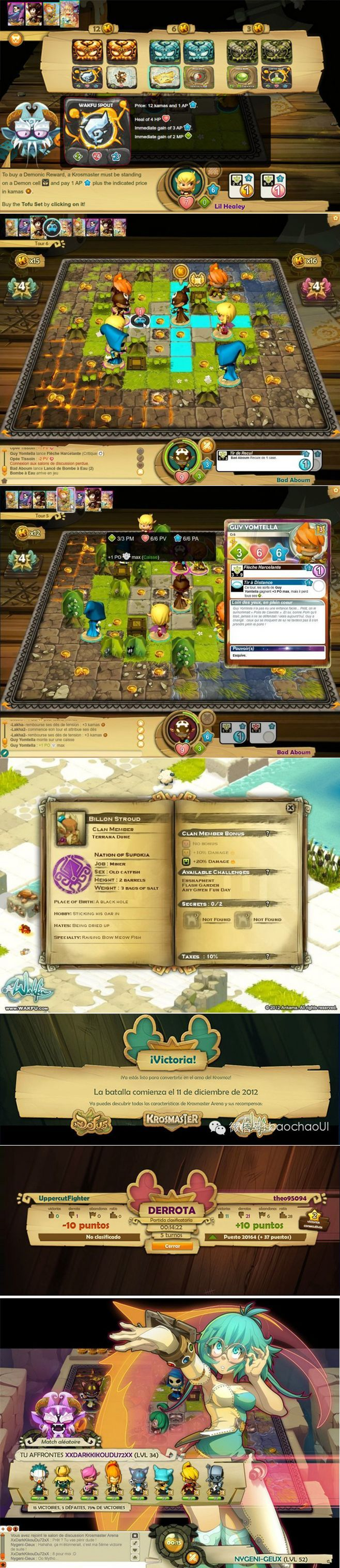 外国游戏部分ui界面设计