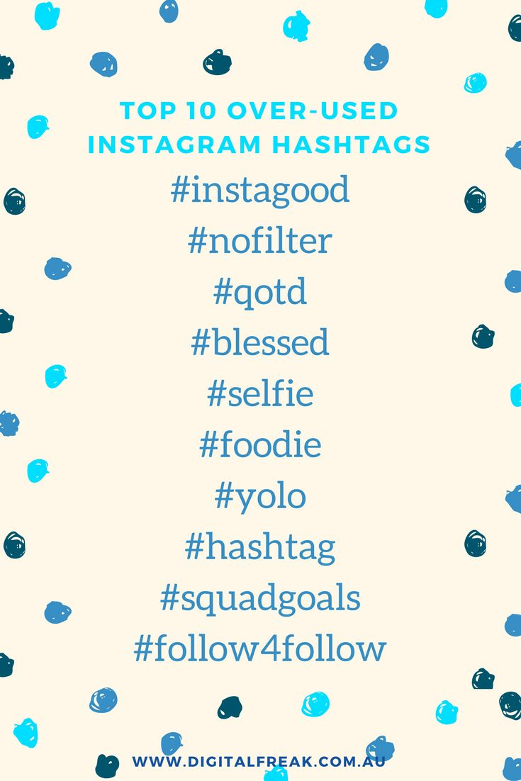 Some advice, don't use these hashtags if you're looking to build a reputable Instagram account ... #DigitalFreak