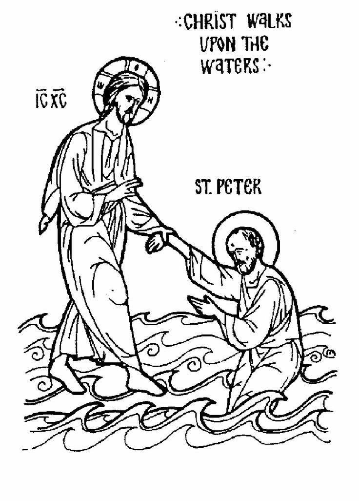 printable orthodox icon coloring pages   14 best Orthodox Church School Ideas images on Pinterest ...