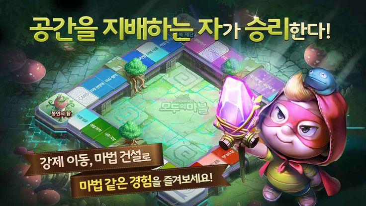 넷마블 | 모바일게임 - 즐거운 게임세상 넷마블!