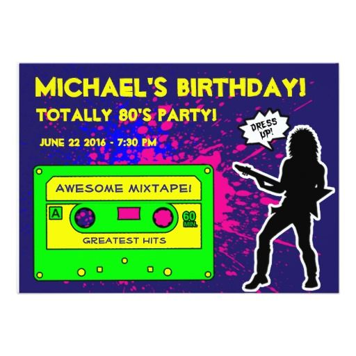 1980's Birthday Party Invitation