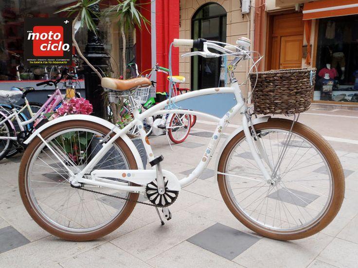 Roubi's personalized bike...