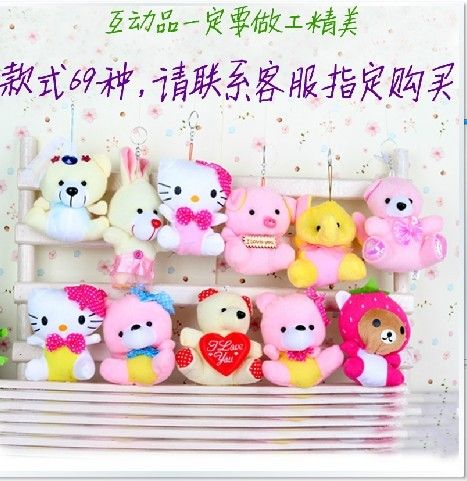 Children's blessing to the world http://www.aliexpress.com/store/730518