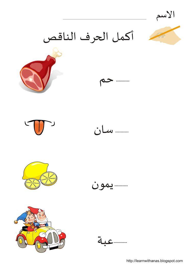 Arabisch schrift - YouTube