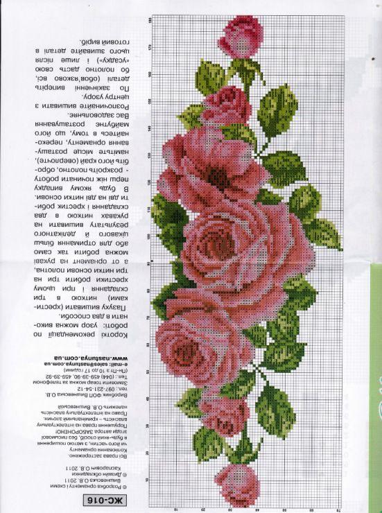 Gallery.ru / Фото #116 - 200 - markisa81