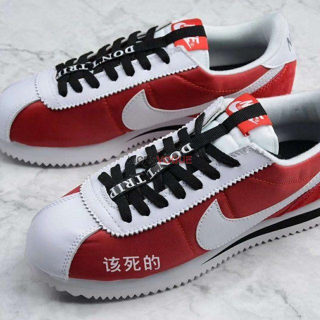 algodón Legibilidad transfusión  Nike Cortez Kenny 2 Kendrick Lamar Kung Fu Kenny | Sneakers men fashion, Nike  cortez shoes, Running shoes for men