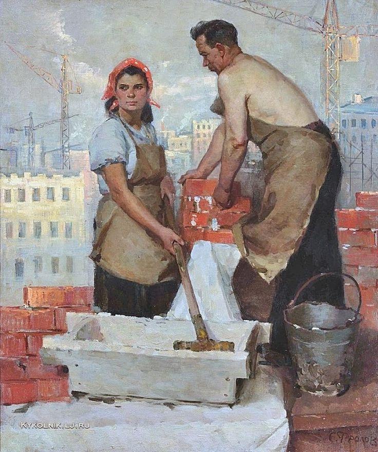 Фролов Серафим Леонидович (Россия, 1924-1970). «На стройке». 1956 год.