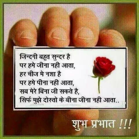 Jokes | Anmol Vachan | Funny Jokes | Friendship Sms | Love Sms | Hindi Jokes…