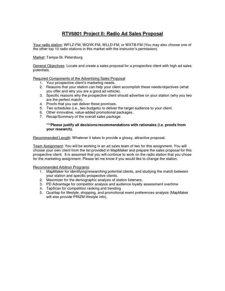 Radio Advertising Proposal Template Resume Cover Letter Paralegal