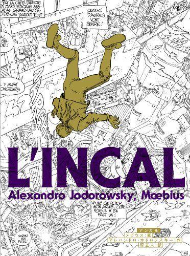 L'INCAL アンカル (ShoPro Books)   アレハンドロ・ホドロフスキー, メビウス   本   Amazon.co.jp