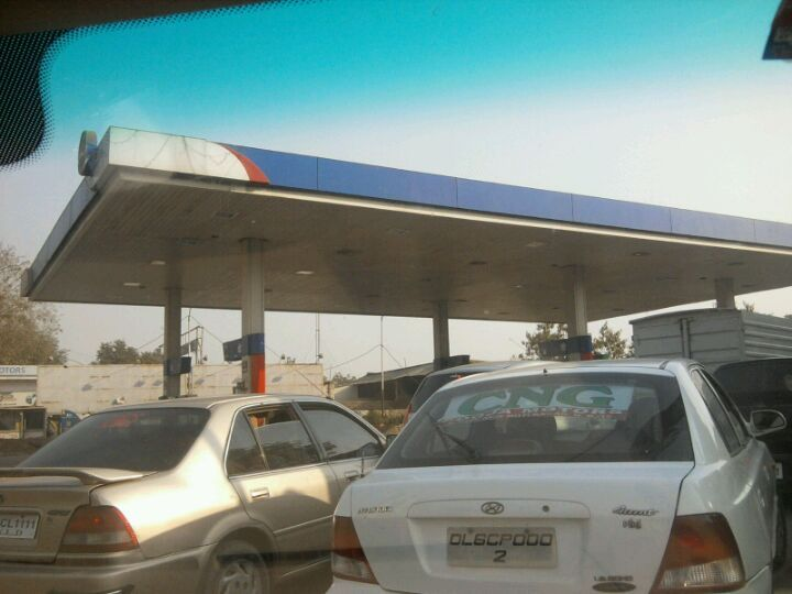HP Fuel Station And Also CNG Station