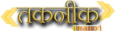 गलती से प्रकाशित पोस्ट रिडायरेक्ट करें | ultapulta