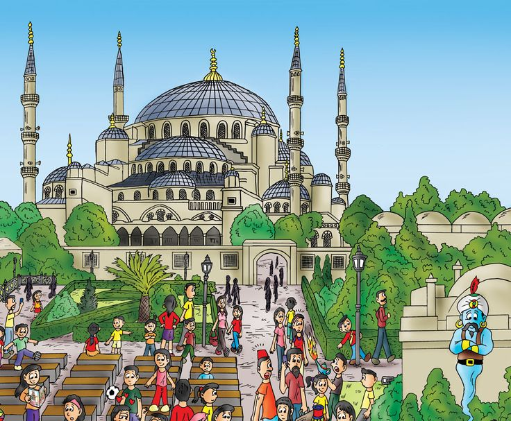 The Turkey page. This is the Cute family in Istanbul. Look for more info on www.findthecutes.com or look up our Facebook page. This is part of the 3rd book. The 1st book is available on our website and on Amazon. The 2nd book will be available for sale soon.